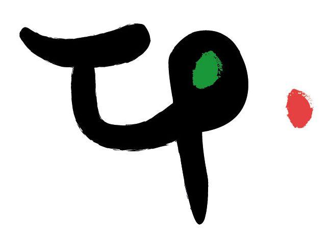 EfecTo TP